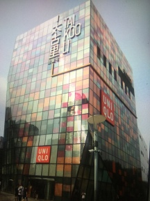 Hanging in the Sanlitun Shopping District!