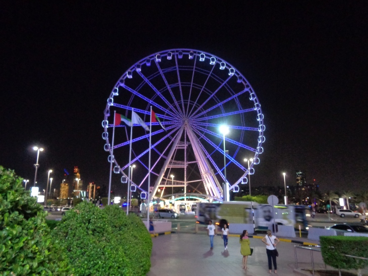Ferris wheel at Corniche Marina