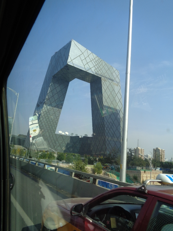 "The ""Pants"" Building"